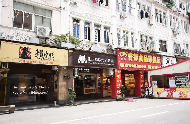福建廈門中山街旅遊景點美食小吃19