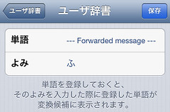 fwded_msgs (2)