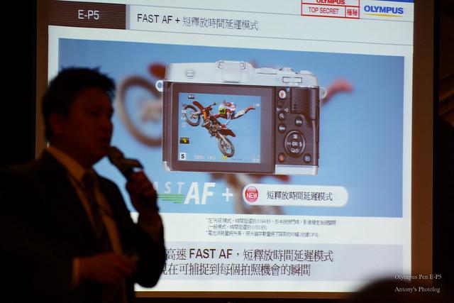Olympus Pen E-P5 新品發表會-30