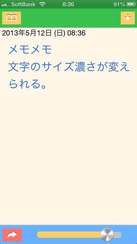 IMG_7051