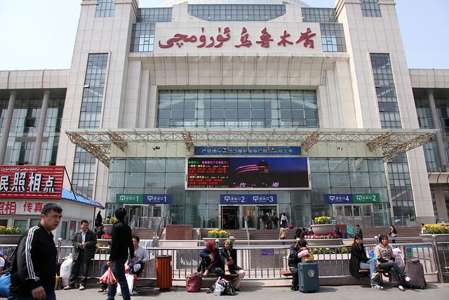 Urumqi Railway Station ウルムチ駅