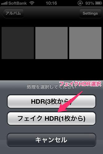 130615_HDRHolic02