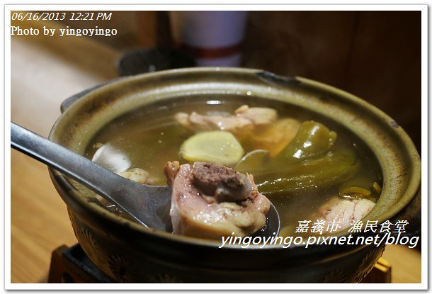 嘉義市_漁民食堂20130616_DSC04325