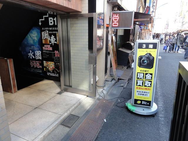 Shinjuku - Tokyo - Japan