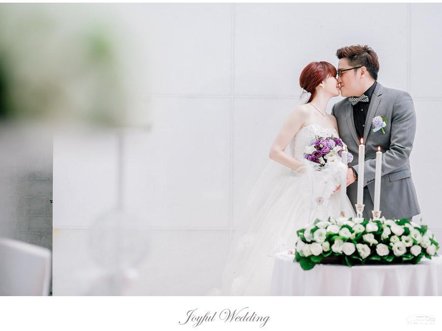 Gaven & Phoebe 婚禮記錄_00038