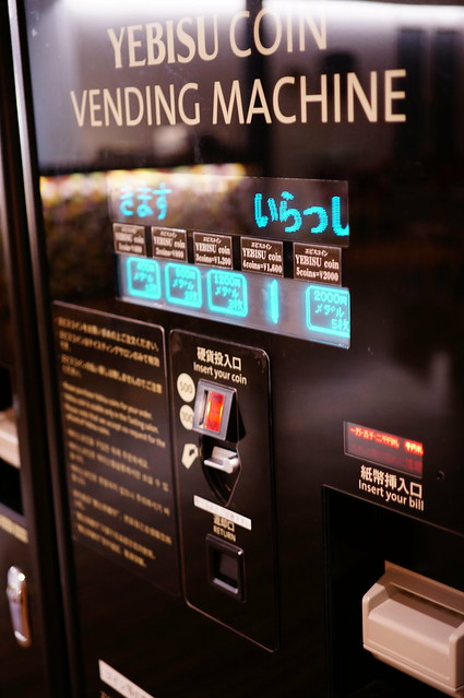 Yebisu coin vending machine