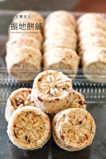 宜蘭老店-振地餅舖-李仔糕