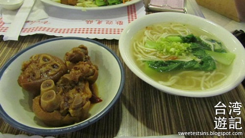 taiwan taipei trip day 7 ximending taipei main station taoyuan international airport changi airport singapore (14)