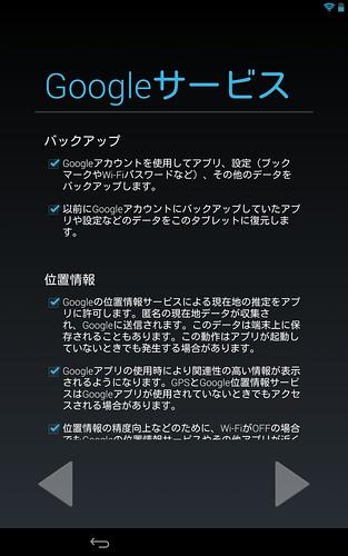 Screenshot_2013-08-28-19-14-44
