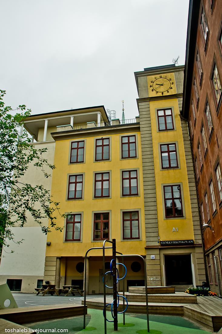 Stockholm_Streets-54