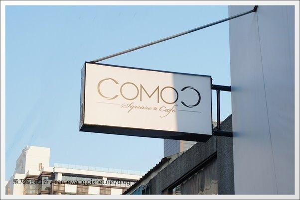 Comoc (2)
