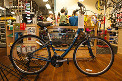"15"" Specialized Mixte $165"