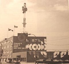 CBC Building 003