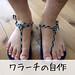 「ワラーチ」の自作:3〜4千円で自分にピッタリな走れるサンダルが作れる!