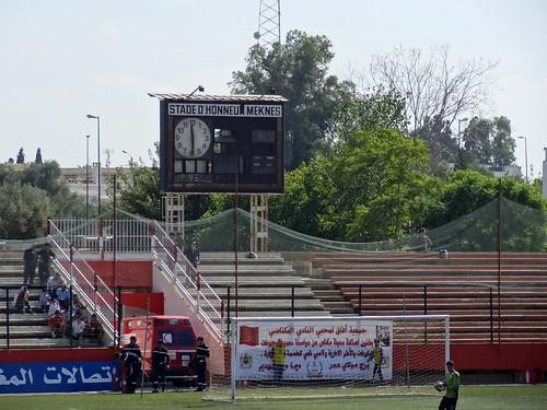 الملعب الشرفي لمدينة مكناس