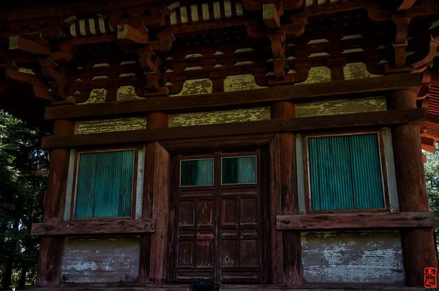「寂」 石峯寺 - 兵庫