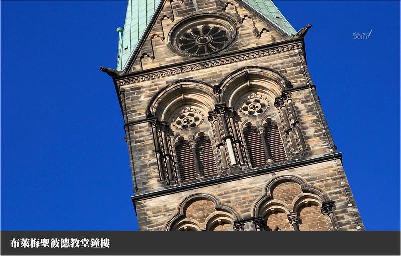 布萊梅聖彼德教堂鐘樓