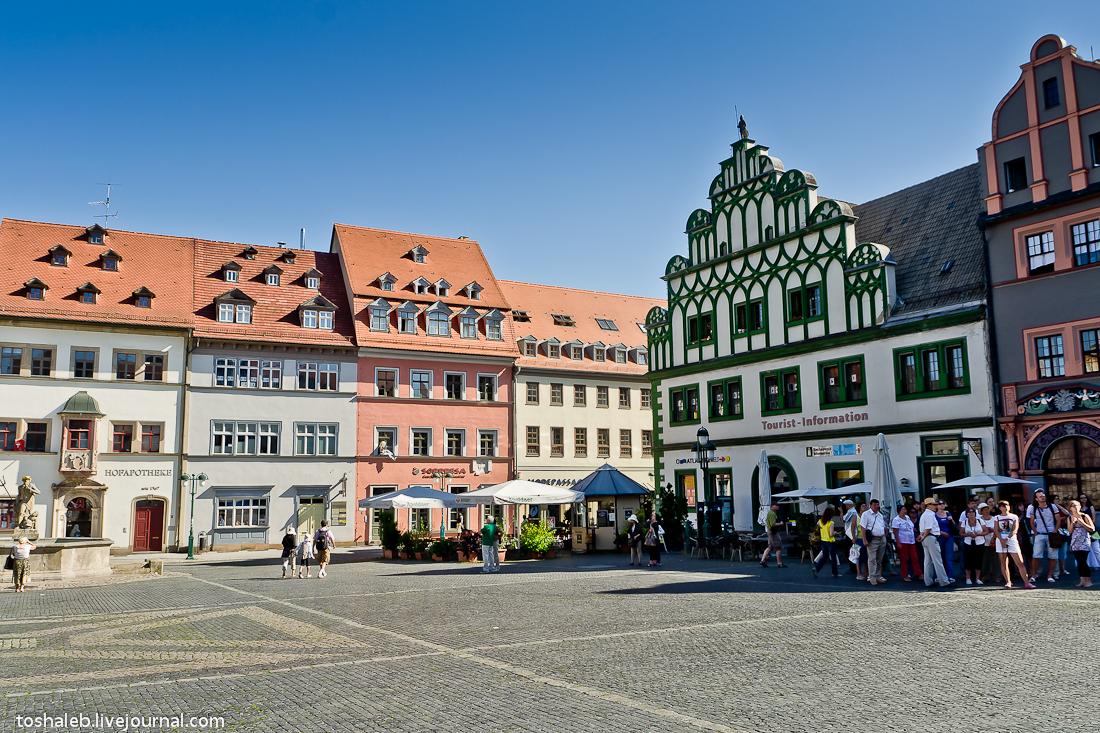 Weimar-33