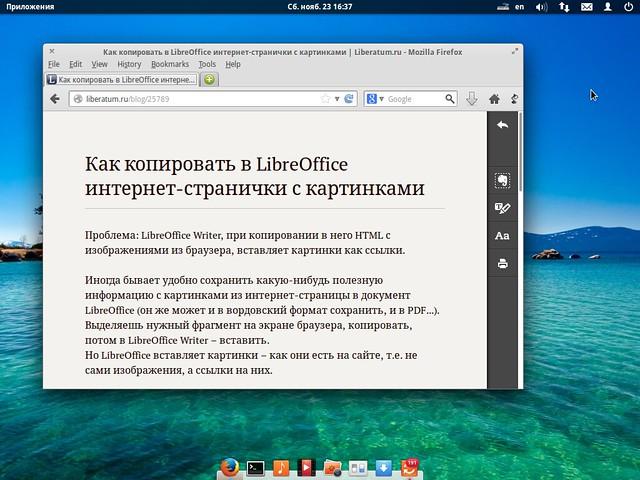 Сохранение страницы сайта с картинками в PDF