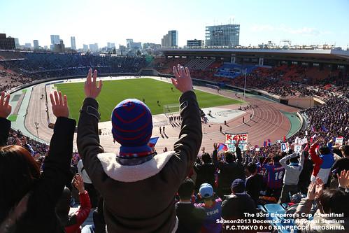 FC東京vs広島 第93回天皇杯全日本サッカー選手権大会