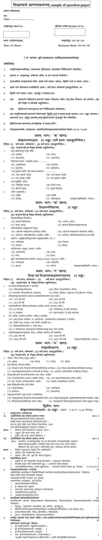 CSAET 2014 Sample Paper