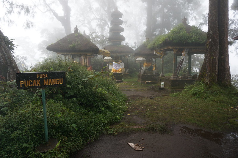 Serene Mangu Temple at the top of Gunung Catur (2096 m)