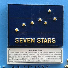 Photo of Multicoloured plaque № 8817