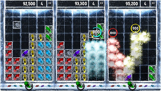 Crystal_Ice_PSM_Screenshot1