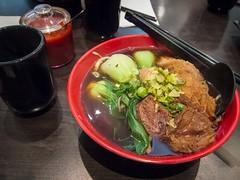 Mei Nung Noodles