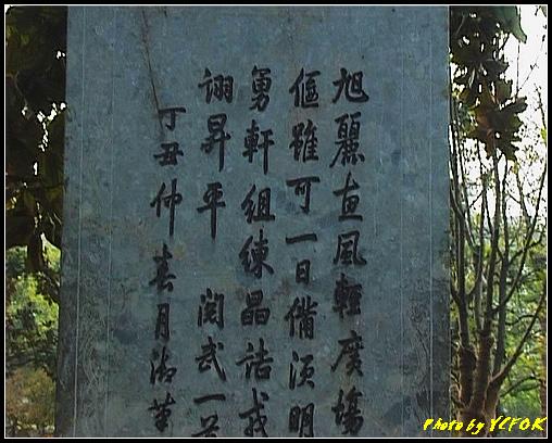 杭州 西湖 (其他景點) - 027 (湖濱路的湖畔)