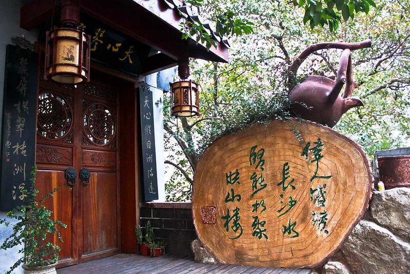 Tetería cerca del pabellón Tianxin de Changsha.