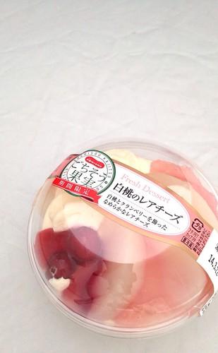 白桃のレアチーズ