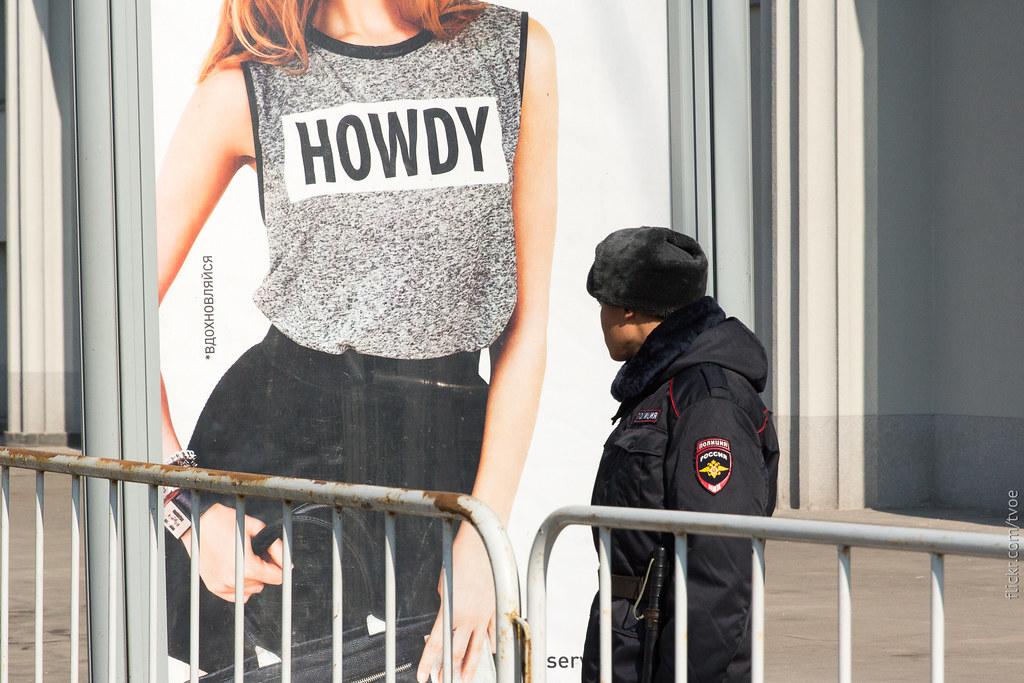 Полицейский и howdy