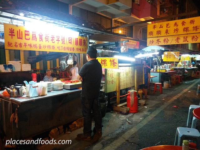 duck egg ckt stall