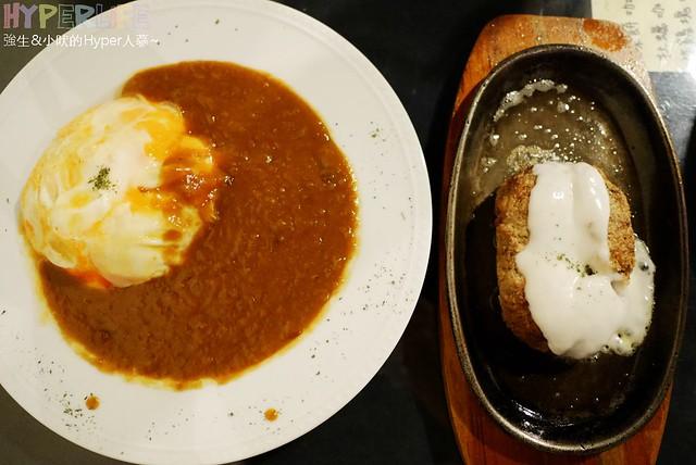 異鄉人日本食堂咖哩 (3)