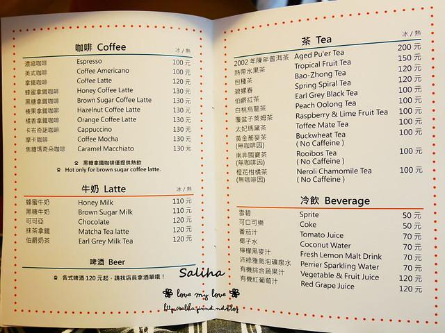 新店大坪林下午茶推薦躲貓貓咖啡館菜單menu (1)