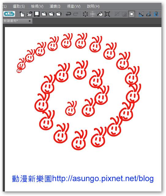 CSP自訂筆刷更換顏色
