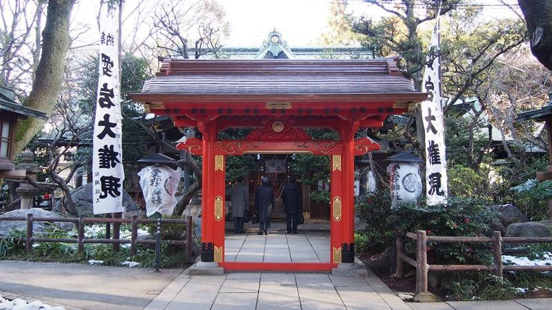 Tokyo Honeymoon 2013_day07_057