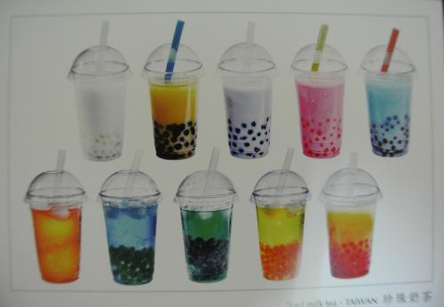 Post Card from Taiwan - Pearl Milk Tea - Bubble Tea