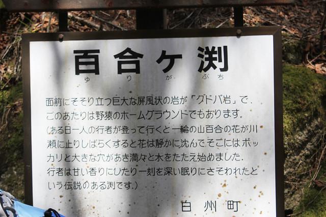 20130414_日向山_0044