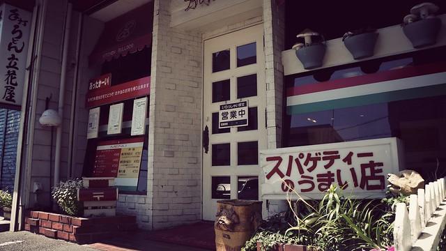 Cafe Bulldog_3