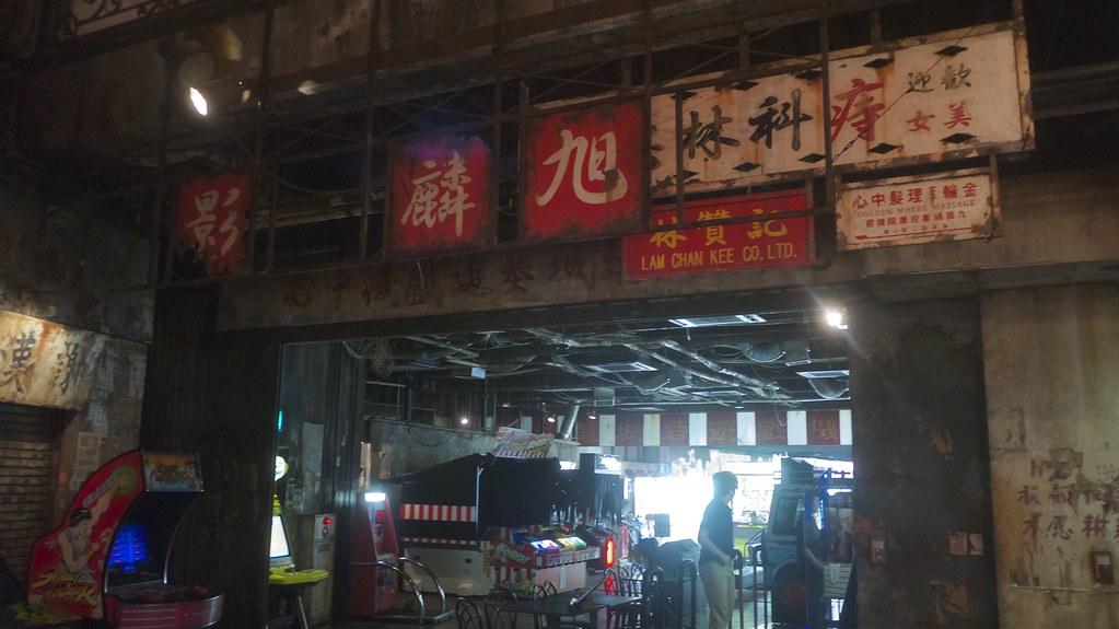 Kawasaki Warehouse Arcade