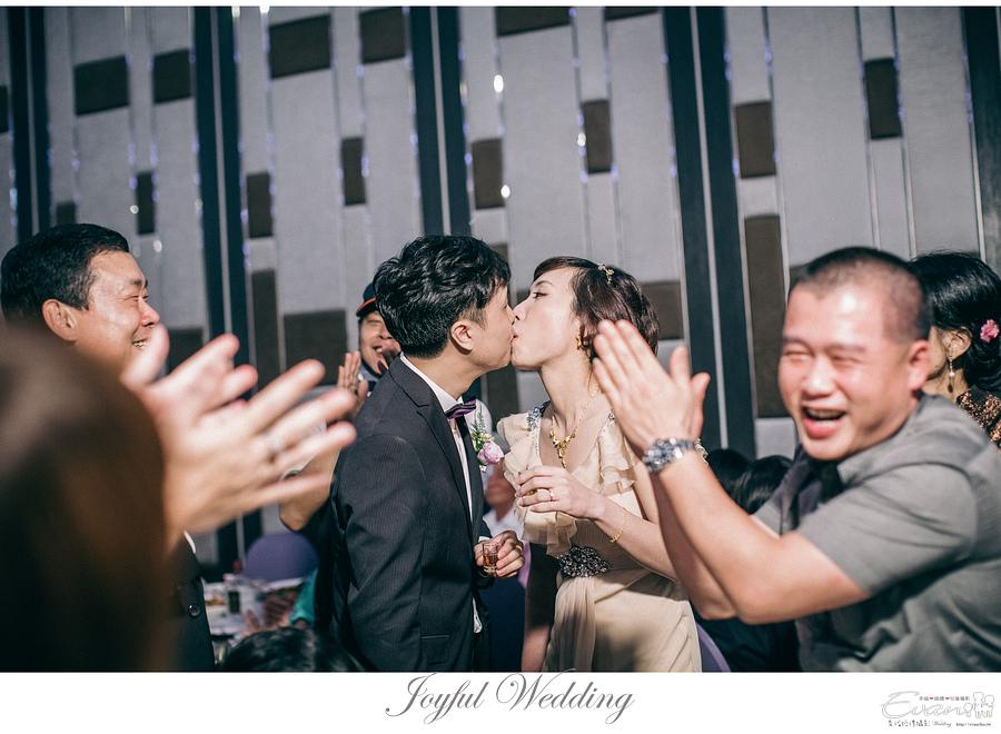 Mason & Vivia 婚禮記錄 _00182