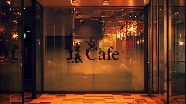Saru-Cafe