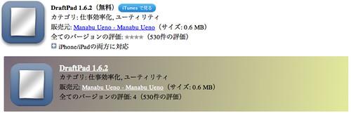 iOS7風-4