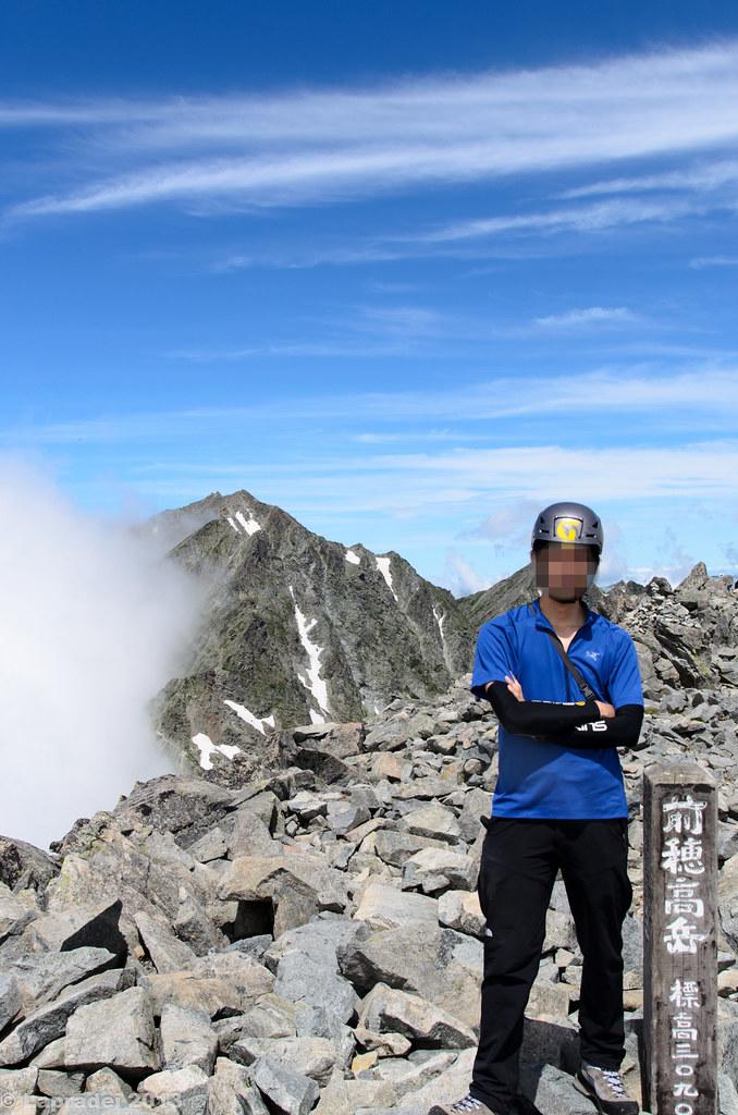 20130803 前穂高岳山頂にて