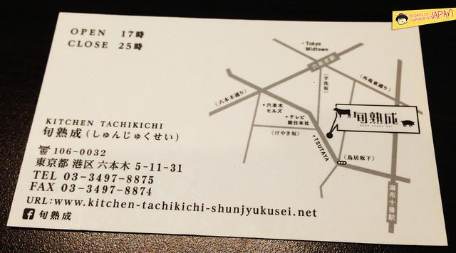 kitchen tachikichi - map and location