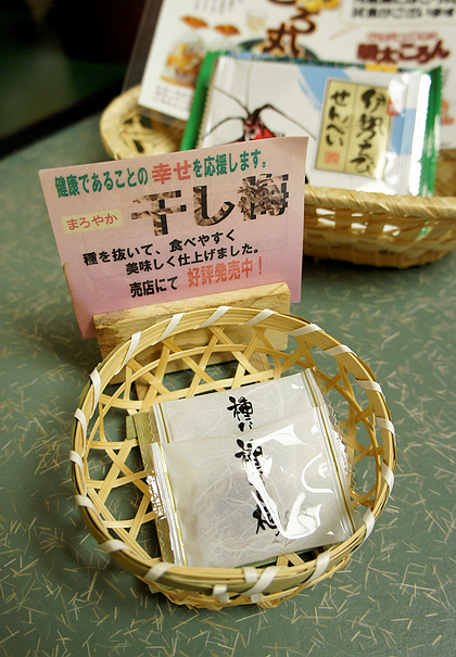 日本溫泉料理37