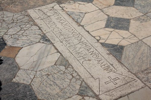 Salamina: sito archeologico