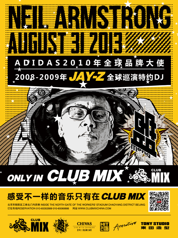 August 31st - Dj Neil Armstrong @ Club Mix